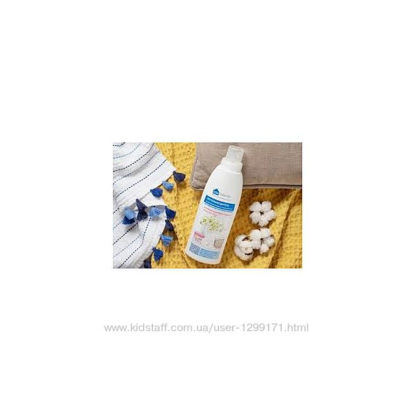 Жидкий кислородный пятновыводитель Extra Oxy Faberlic