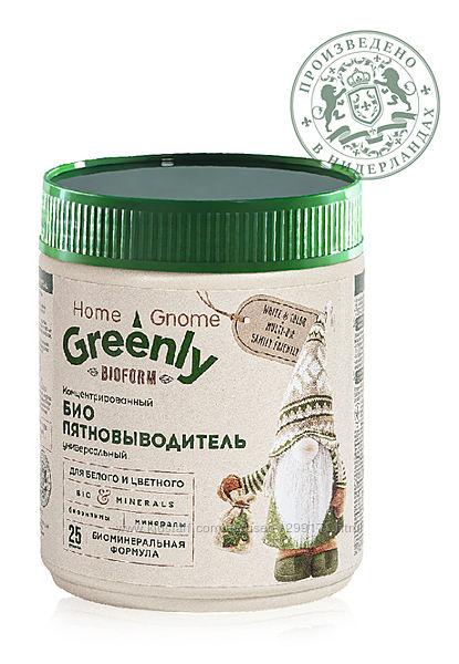 Концентрированный биопятновыводитель Home Gnome Greenly Faberlic