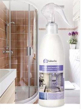Спрей Антиналет для ванн и душевых кабин от Faberlic