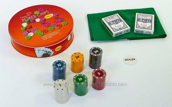 Набор для покера в круглом металлическом коробке 120 шт