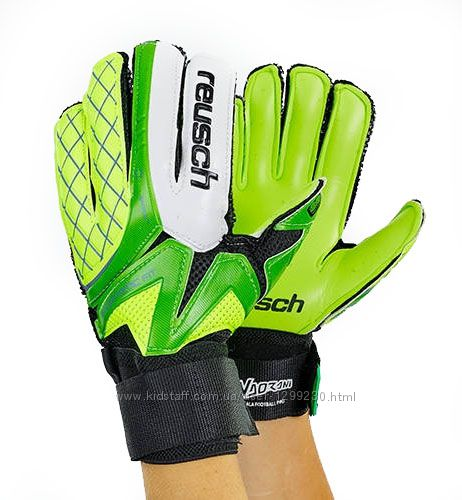 Вратарские перчатки Reusch 5-ка, 6-ка, 7-ка