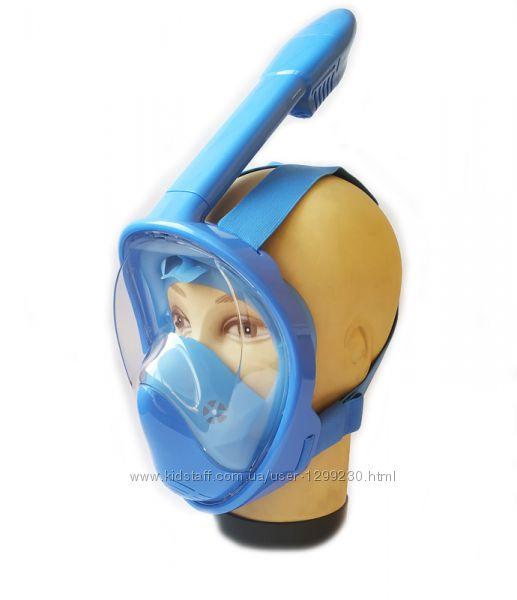 Полнолицевая маска для плавания Fullface free breath детская XS 3-8 лет