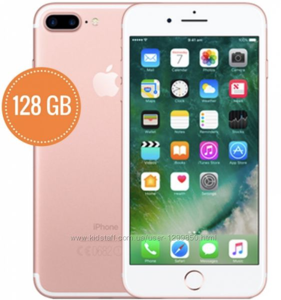 iPhone  оригинал 7 128  б. у