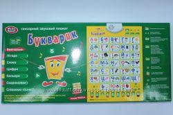 Плакат обучающий Букварик, укр. язык, на батарейках, в коробке