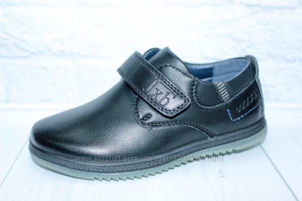 Детские туфли на мальчика тм EeBb, р. 27, 28, 29, 30, 31, 32