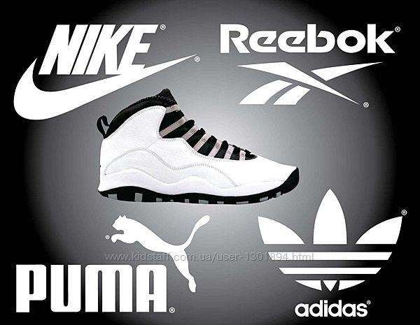 PUMA, Adidas, Reebok викуп з офіційних сайтів Америки