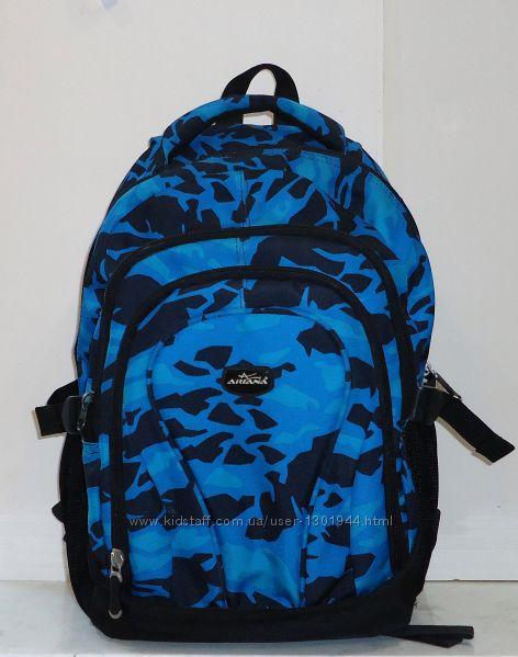 Функциональный качественный рюкзак Ariana