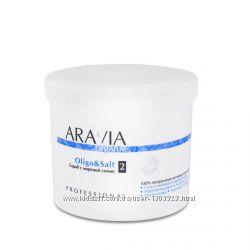 Скидка. Cкраб с морской солью Oligo & Salt ARAVIA Organic, 550 мл.