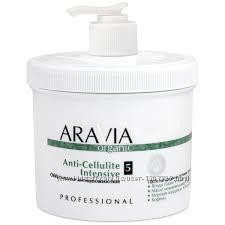 Скидка. Антицеллюлитное обёртывание Anti-Cellulite Intensive ARAVIA, 550