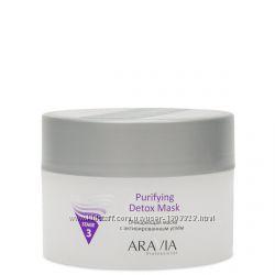 Очищающая маска с активированным углём Purifying Detox Mask, Аравия