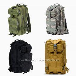 Тактический рюкзак Assault штурмовой 25л и 45л