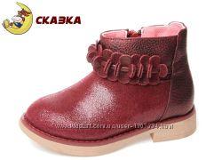 Демисезонные ботинки для девочки бордовые на молнии ТМ Сказка