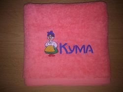 Полотенце с вышивкой Семья