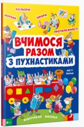 СП книг издательства Виват -20
