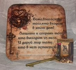 Ключница-панно  Молитва Св. Николая Сербского - Благословение дома, ручна
