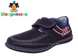 Туфли Шалунишка для мальчика. Размеры с 26 по 31.