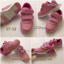 Кроссовки розовые Том М. сетка