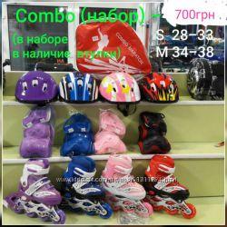 Набор роликовых коньков Maraton Combo 28-31,34-37,38-41 шлем, защита, сумка