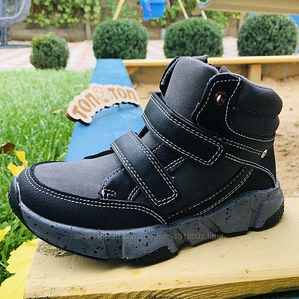Утепленные ботиночки р.26-31 в спортивном стиле Весна-Осень  для мальчика