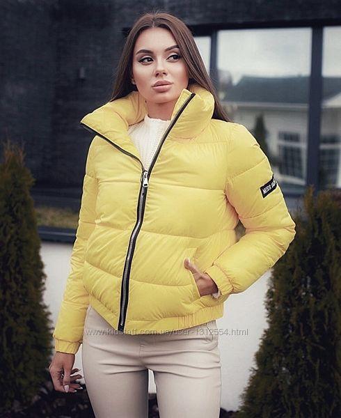 Короткая модная куртка