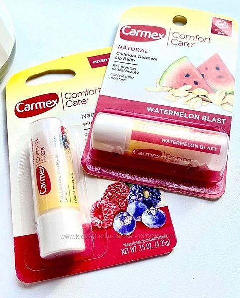 Бальм для губ Carmex стик / туба