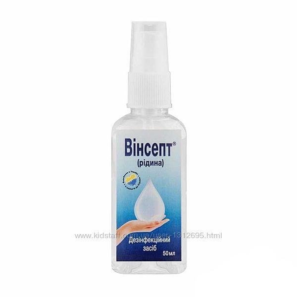 Винсепт жидкость, дезинфицирующее средство / спрей 50 мл