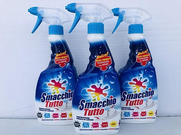 Відплямлювач Smacchio Tutto Prima Conc 500 ml  спрей