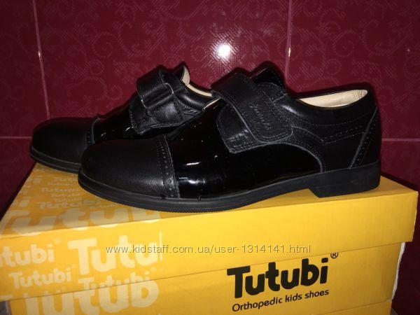 Туфли , мокасины ортопедические Tutubi