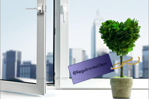Ремонт и регулировка пластиковых окон и дверей, замена резины, москитки