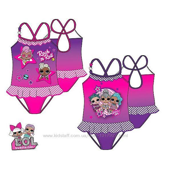 Купальник сдельный LOL куколки ЛОЛ для девочки 5-10 лет