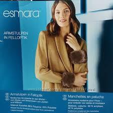 Меховые нарукавники манжеты Esmara Германия