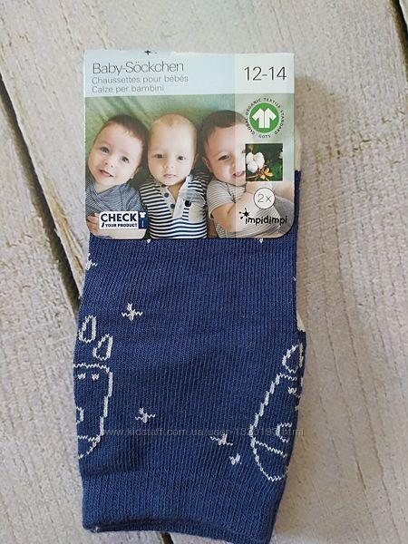 Набор носков с тормозками 2 пары impidimpi германия 12 13 14