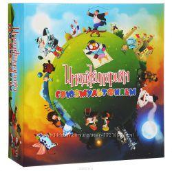 Имаджинариум Союзмультфильм - Настольная игра