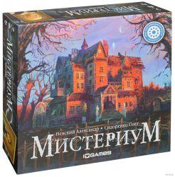 Мистериум - Настольная игра