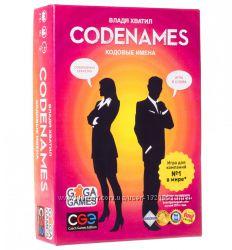 Кодовые имена - Настольная игра