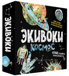 Экивоки Космос - Настольная игра