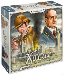 Холмс Шерлок и Майкрофт - Настольная игра