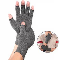 Перчатки без пальцев ЗП-108 Унисекс