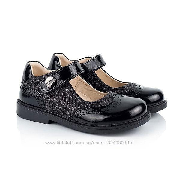 Туфли ортопедические Tutubi Турция р. 32,34,35,36 натуральная кожа