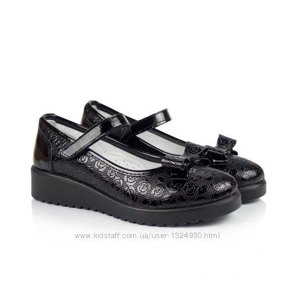 Туфли ортопедические Azra Турция р 31-36 натуральная кожа цвет синий черный