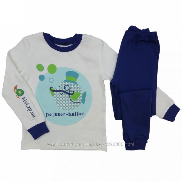 ПЖ39 Пижама - домашний костюм для мальчика тм Бемби
