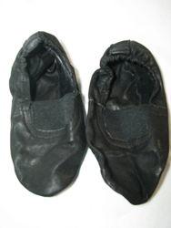 Чешки кожаные черные размер 18, 5 см качественные украина классические