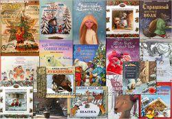 Сканы 160 книг и 45 игр про Новый год новогодние рождественские зимние