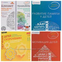 Шамиль Ахмадуллин 71 разных курсы книги Скоросчет память скорочтение почерк