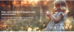 Карнеева Елена 3 курса детской фотографии для начинающих Зимняя съемка Дети