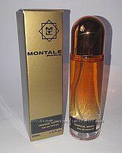 Montale 45 ml , Европа Идеальное может быть доступным