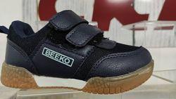 Демисезонная обувь Очень классные кроссовки для мальчика Beeko р. 27,29