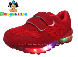 Легкие детские кроссовки Шалунишка