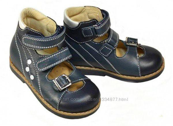 Ортопедические туфли ТМ Ecoby