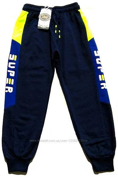 Спортивные штаны для мальчика 98-140, Венгрия. Разные модели. Качество